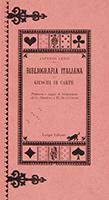Bibliografia italiana di giuochi di carte